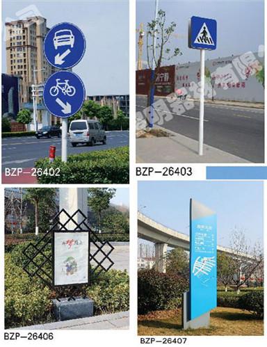 上海道路指示牌