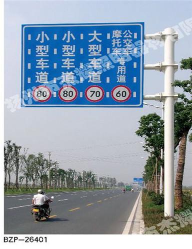 上海交通指示牌