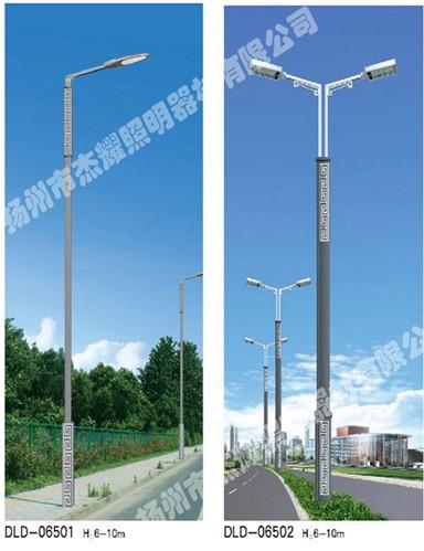 12米双臂道路灯