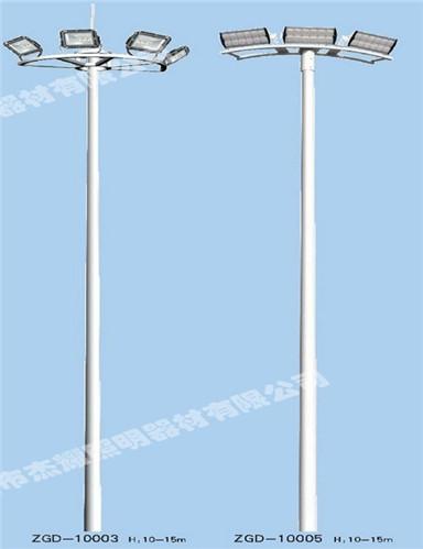 15米高杆灯