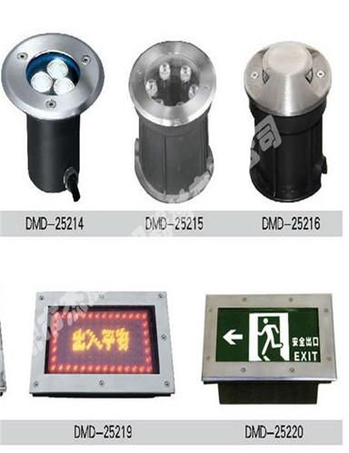 上海地插灯