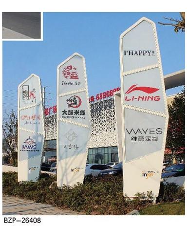 上海指示牌